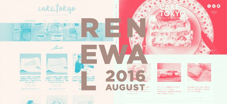 renewal_cover