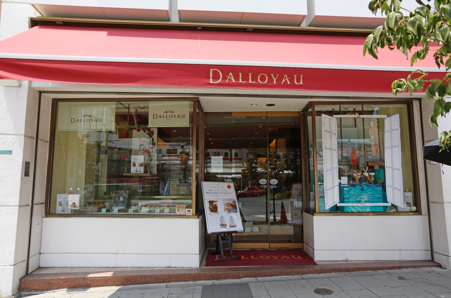 dalloyau_02