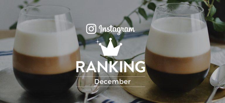ranking_december