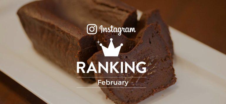 Instagramfeb_cover