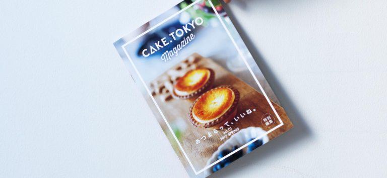 オンラインのコンテンツづくりとはまた違った難しさ。CAKE.TOKYO制作のミニ冊子ができるまで。