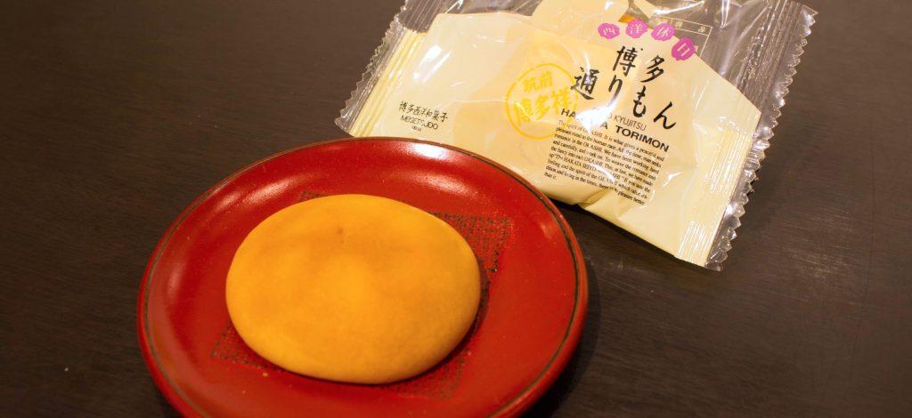 meigetsudo_cover2