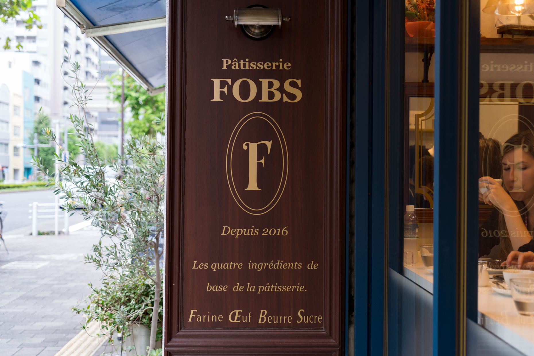 fobs-1